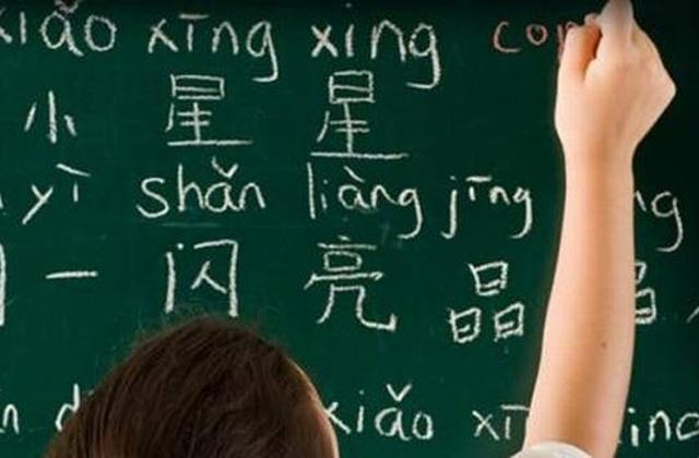 Cosas a tener en cuenta para aprender chino desde casa 1